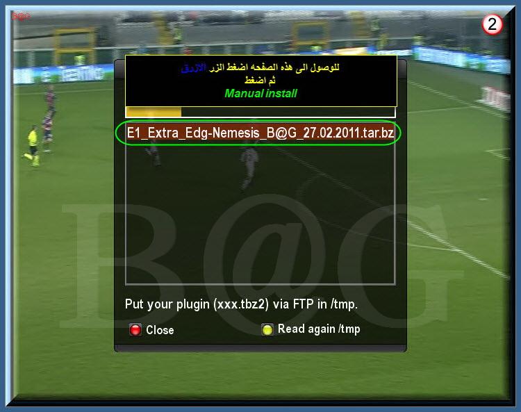 ����� ���� ����� : New Extra Edg-Nemesis E1